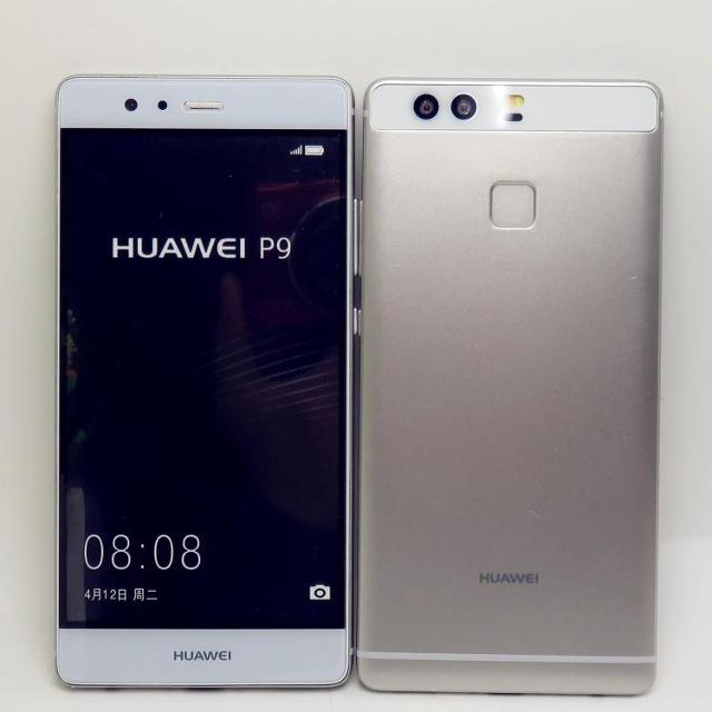 Huawei-P9-Dummy-00