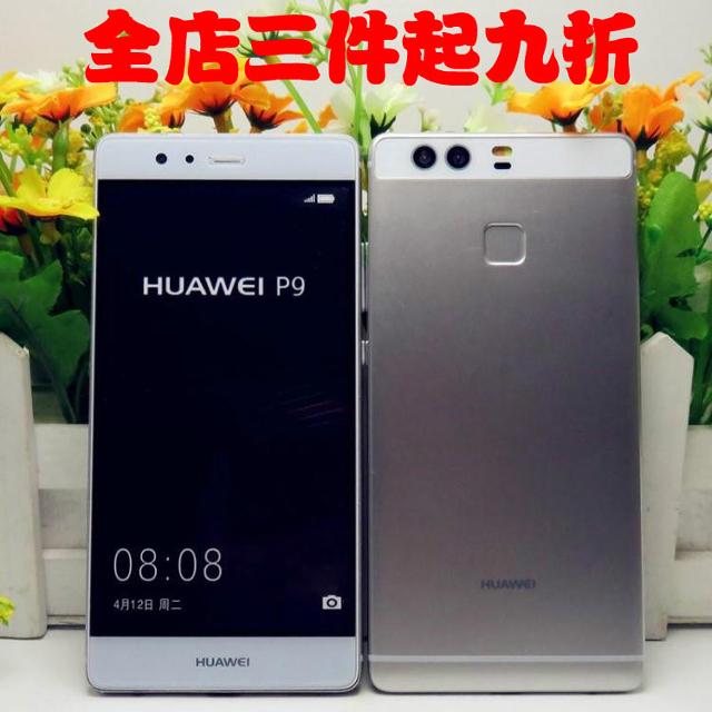 Huawei-P9-Dummy-01