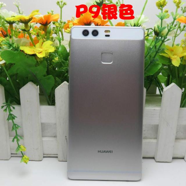 Huawei-P9-Dummy-02