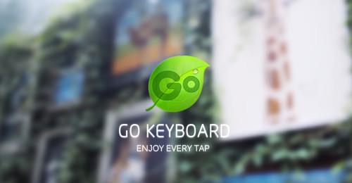 Cuidado con este teclado en Android! porque te espía