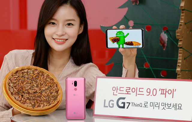 lgg7-thinq-pie