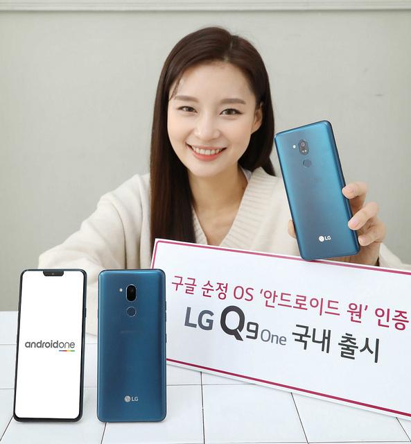 lgq9-3
