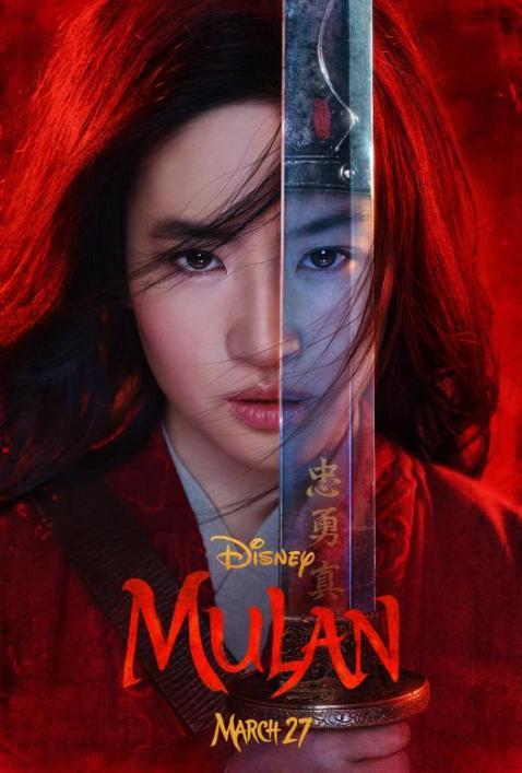 mulan-disney-poster