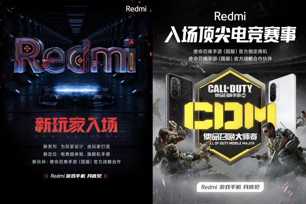 Redmi lanzará a fines de este mes un smartphone gamer